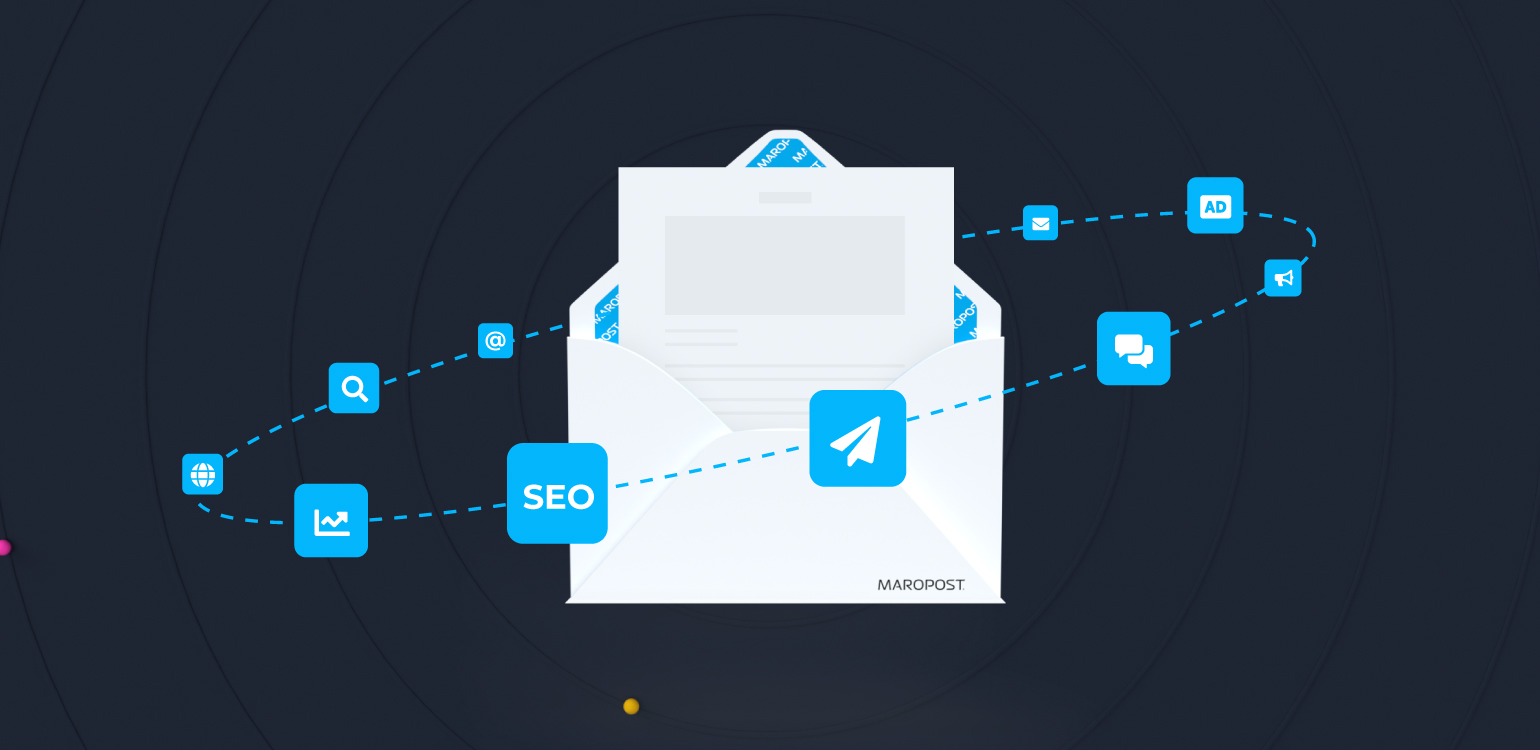 Where Does Email Marketing Fit Into Your Digital Marketing Universe?